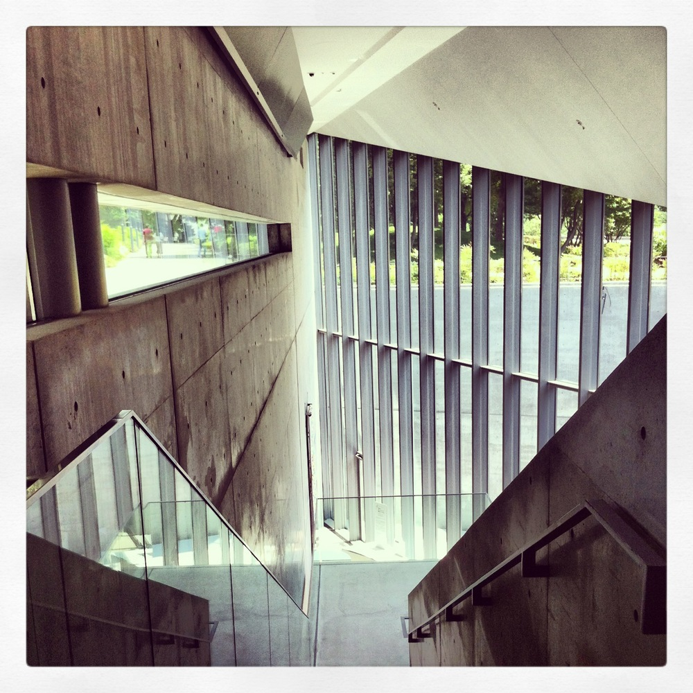Design Museum Tokyo
