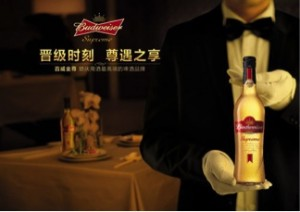 Photo_Wedding_Budweiser